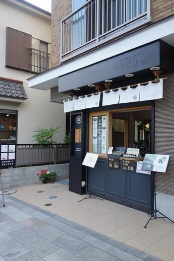 鎌倉駅より鶴岡八幡宮方面に約500メートル程歩いたあたりに、日本の薬味文化を伝えるお店「アルブルノワールヤクミ」があります。