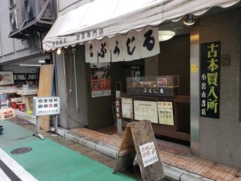 コーヒー通にとって、神保町界隈で美味しいコーヒーを飲めるお店としてよく挙がるのが、こちらの「神田伯刺西爾」。白い暖簾が目印の入り口から、地下へと続く階段を下りていきます。