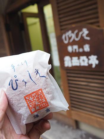 小町通りを歩いて、中ほどあたり。鎌倉で大人気のカレー屋さん「オクシモロンコマチ」の手前に位置するのが、手作りのピロシキ専門店「露西亜亭(ろしあてい)」。