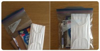 社員旅行の幹事で、ひとり1ジップロック配布しました。中身は日数分のマスク、除菌シート、ボールペン、メモ帳。 みんなパンツと財布ぐらいしか持っていかないから強制的に配布。 防災リュックに入れてもいいよね!