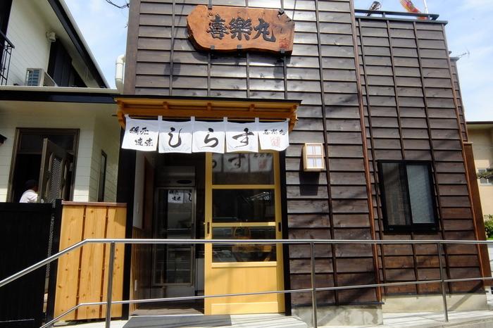 由比ヶ浜海岸をぷらぷらお散歩しながら、坂の下あたりまで歩いてみると・・・・最近リニューアルした、鎌倉しらす(湘南しらす)の直売店「喜楽丸」がありますよ。