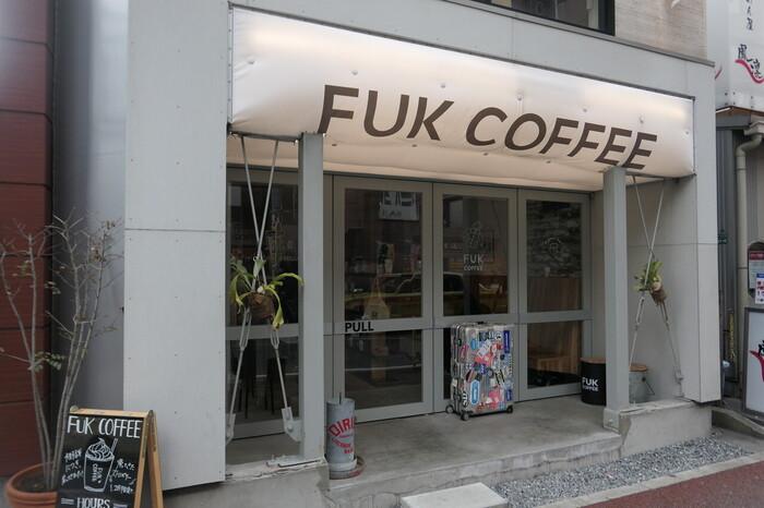 「FUK COFFEE」は、空港や旅をテーマにしたコーヒースタンド。店名は福岡の空港コードが由来で、ステッカーがたくさん貼られたキャリーバッグのディスプレイなど、入口から旅気分を盛り上げています。このオリジナリティがSNSでも話題になり、海外から観光客も多く訪れる注目のお店です。