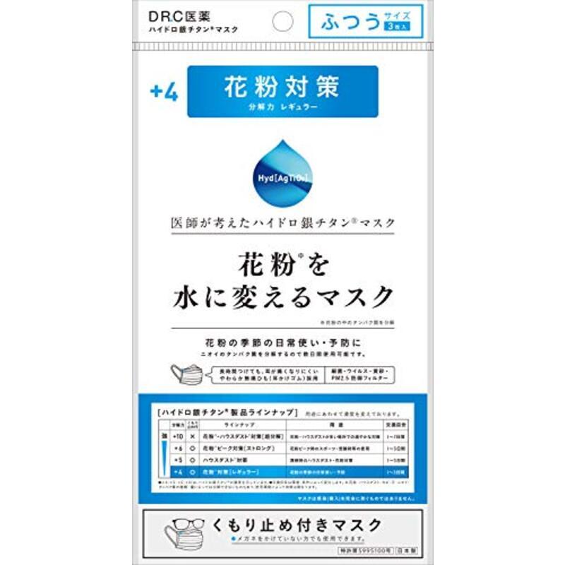 DR.C医薬 マスク +4 ハイドロ銀チタン ふつうサイズ 男女兼用 3枚入り