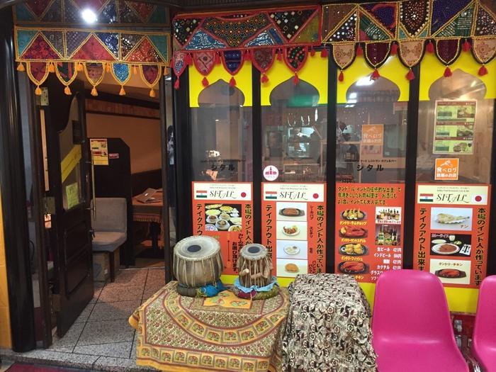 外観から内装まで異国情緒溢れるこちらのお店は、吉祥寺で本格的なインドカレーが食べたいときに大変おすすめのインド料理店です。現地のスタッフさんが明るく接客してくれます。吉祥寺駅から徒歩3分とアクセスも抜群ですよ。