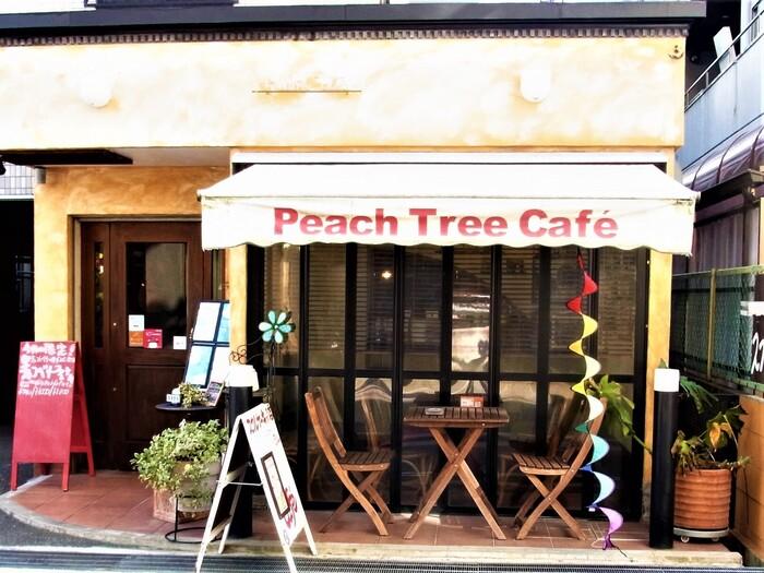 ピーチツリーカフェは、大阪梅田駅と、京都四条河原町駅を結ぶ阪急京都線「茨木市」駅近郊にあるカフェレストランです。