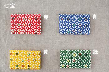 ひし形や七宝の他に、からくさやまゆ、うろこ模様など和柄のバリエーションがあります。