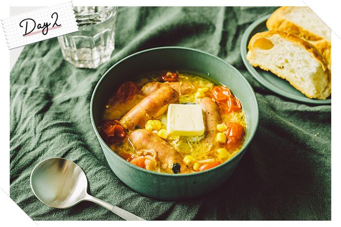 寒い日に、ほっと一息したいときってありますよね。市販のカップスープもいいですが、ちょっと贅沢に自作スープを作ってみてはいかがでしょう。今回は、フリーズドライの味噌汁を使って、和風なスープに仕上げました。サラサラと食べやすく、あたたかさが体に染み込みますよ。