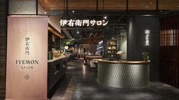 こちらは、渋谷駅直結で便利な、渋谷ヒカリエでおすすめのカフェ。ヒカリエ内なので無料wifiが飛んでいて、ネットを使えるのも便利なポイントです。カウンター席は電源があり、スマホの充電も可能ですよ。  お店の名前は・・・伊右衛門サロン。そう、ピンと来た方も多いかと思いますが、こちらは日本茶専門店です。