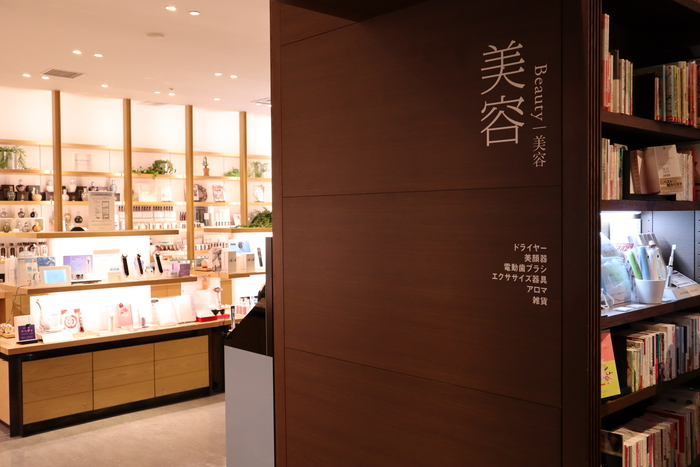 ショッピングセンター「二子玉川ライズ」にある「二子玉川 蔦屋家電」。店内エスカレーターで2階に上がると、美容フロアがあります。