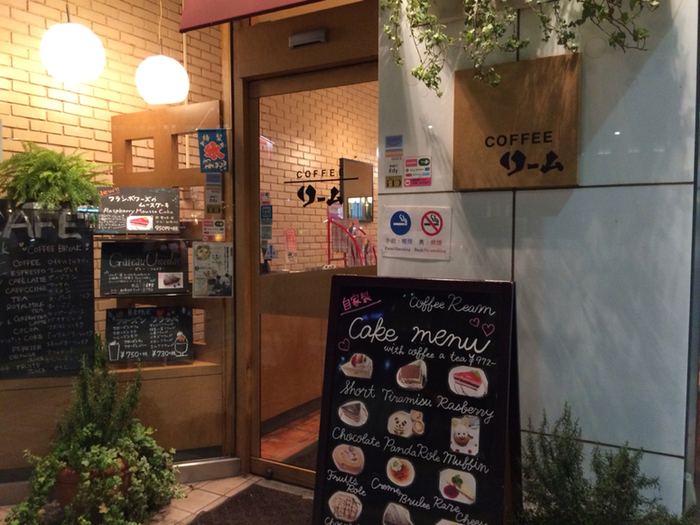1947年から地元で愛される喫茶店でありながら、内装はカフェのように綺麗です。上野駅すぐの場所にあるため、アクセスも良く、観光の休憩にも利用しやすいお店です。
