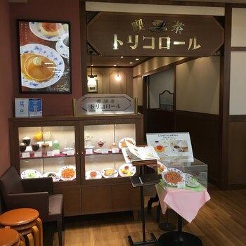 昭和中期をイメージした落ち着いた大人の喫茶店です。松坂屋上野店の本館4Fに入っており、お買い物中に気軽に利用することができます。