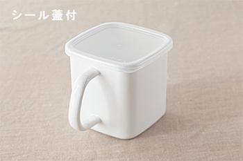琺瑯の容器は丈夫で長持ち、調味料の保存にも適しています。持ち手が付いていてサッと取り寄せられて、シール蓋を使えば湿気からも守ってくれます。