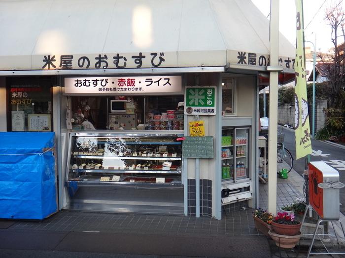 最後に紹介するのは、学芸大学駅から徒歩約5分、住宅街にひっそりと佇む「飯塚精米店」です。昔ながらの店構えがなんだかほっこりするこちらのお店、「米屋のおむすび」と書いてある看板が目印です。
