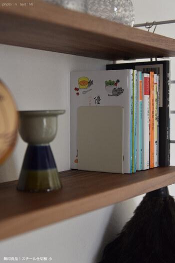 本だけでなく、衣類の収納や冷蔵庫の整理まで、幅広く活躍してくれる無印良品の「スチール仕切板」。シンプルな見た目と、スチール製ならではの丈夫さが魅力です。大きさは3種類。本棚の整理にも活躍しそうですね。