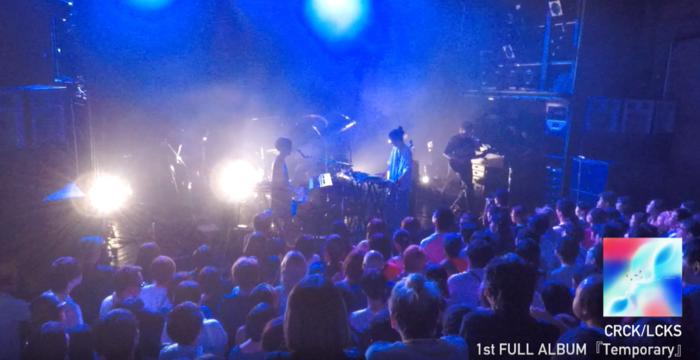 CDはもちろん、ライブも絶品です! ぜひ会場に足を運び、めくるめく歌と音のスリルに酔いしれてください。