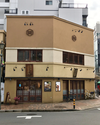 215年の歴史を誇る和菓子店です。創業当時から愛されてきたくず餅をはじめ、あんみつやプリンなど、ほっとする和菓子を頂けます。