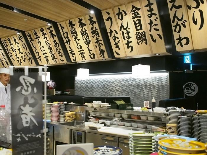 回転寿司がリーズナブルなお値段で食べ放題!ワイワイとした雰囲気なので、お子様連れのご家族もお友達と大人数で訪れるのもおすすめ。観光がてらにふらっと立ち寄れば、外国のお友達にも喜んでもらえること間違いなし!