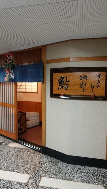 銀座の高級寿司と聞いてこの名前を知らない美食家はいません!銀座の「すきやばし次郎」は、オバマ大統領やあのウォルトディズニーも来店し、愛したと言われている歴史に名前を残す名店。