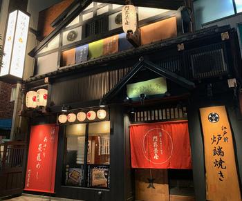 「門前茶屋」は名前のとおり門前仲町駅からすぐのところにあります。江戸の情緒を感じる外観からも、期待が高まります!