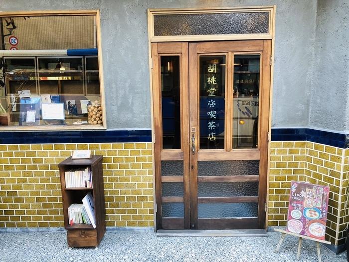 クルミドコーヒーの2号店でありながら、クルミドコーヒーと雰囲気がガラっと異なる昭和レトロな「胡桃堂喫茶店」。メニューも和スイーツが多くなっています。