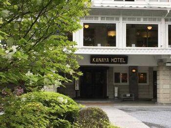 明治6年の開業以来、国内外の要人に愛され続けている歴史を持つ「金谷ホテル」は、伝統的なクラシックホテルです。新渡戸稲造、アインシュタイン、白洲次郎など、数々の著名人が訪れたことでも知られています。