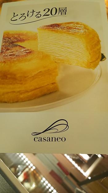 こちらの「casaneo(カサネオ)」は、「重ねることで 味わい、喜びを」がコンプト。20層のミルクレープが看板商品です。