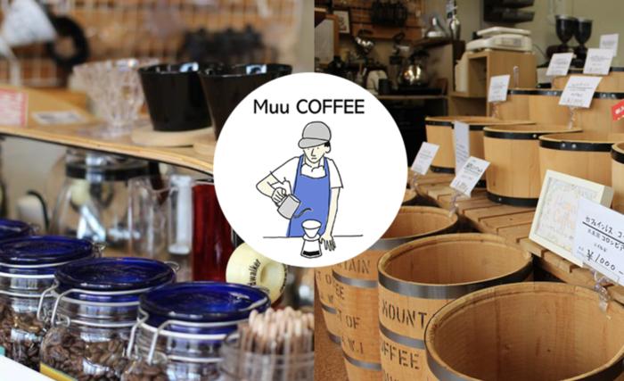 「失恋珈琲」のコーヒー豆は、神奈川県海老名市にある人気コーヒーショップ「Muu COFFEE」がセレクトしたもの。コロンビア、エチオピア、ブラジル、グァテマラ、ラオスの5カ国の豆をブレンド・焙煎しています。