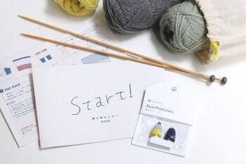 編み物は初めて!という方におすすめなのが、糸や編み針をはじめ、一通りの道具が揃っているスターターキット。こちらは毛糸、編み針、とじ針、編み針キャップ、糸のかけ方や編み方がわかる本がセットになっています。