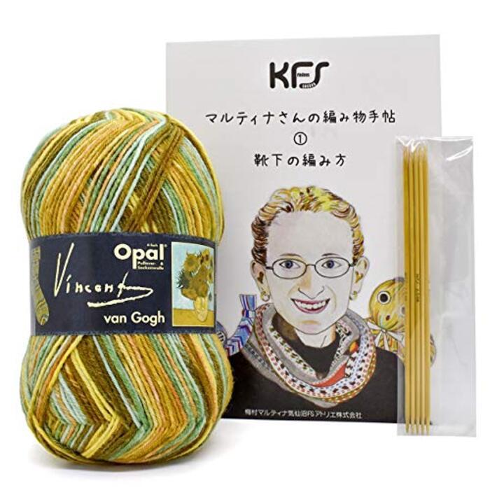 KFS 編物キット 毛糸 Opal-オパール- 平和の靴下セット ヴァン・ゴッホ ひまわり (5432) 棒針付き