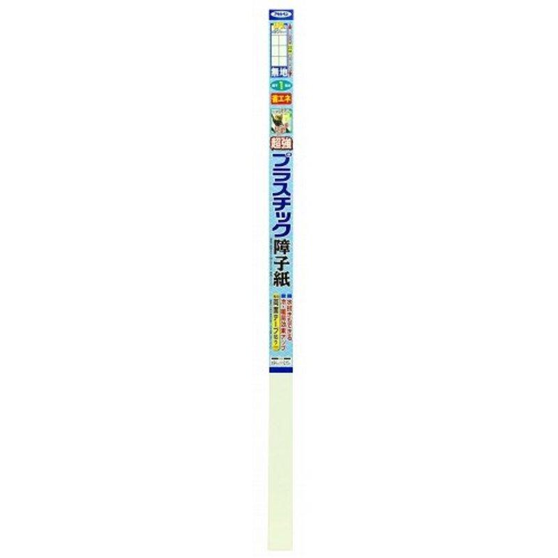 アサヒペン 超強 プラスチック 障子紙 両面テープ貼り 94cmX2.15m 無地 6811