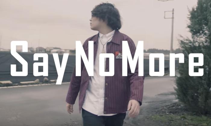 """デビューアルバム『Smdy'sGn』は、彼らの活動拠点である宇都宮のバンドシーンで受け継がれてきた「メロディ至上主義」を現代的解釈で昇華したポップな作品。2016年の""""RECORD STORE DAY""""でリリースした7inchにも収録されている「Say No More」は、発売日に300枚が即完しました。"""