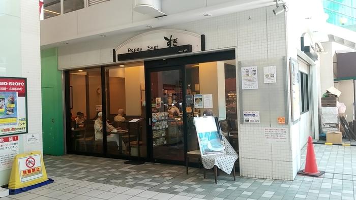 パンケーキ好きの人に特におすすめしたいのがこちらの『ルポーゼすぎ』。八幡山駅を降りてすぐ、駅の高架下にある、町の喫茶店です。