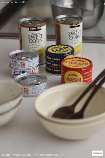 仕事や家事が大変だった日など、ぐったり疲れている時のご飯づくりって、億劫になりますよね。  今回はそのような日のために、本当に手軽につくれるご飯レシピをご紹介。  保存・栄養的に優れてそのまま食べれる「缶詰」と、ほったらかし調理ができる「炊飯器」の最強タッグで、手軽に美味しいひと品を作りましょう。