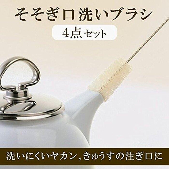 マーナ(MARNA) 注ぎ口洗い4点セット K141
