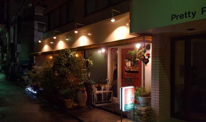 まずはじめにご紹介するのは、ポルトガル料理店「クリスチアノ」です。ポルトガル料理と聞くと馴染みのない方もいるかもしれませんが、実はお米と魚をたくさん食べる国で、日本人の口に合う料理が多いのです!