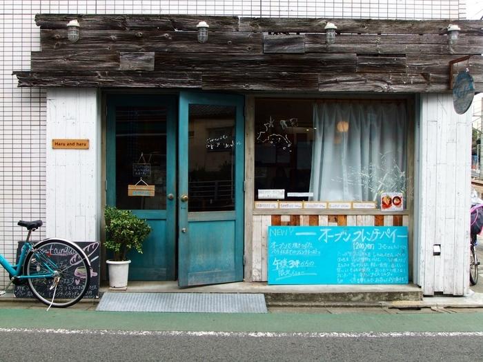 東急大井町線 緑ヶ丘駅からすぐにある、ブルーのドアと看板が目印のハル&ハル。無添加にこだわり、食材本来の甘味を生かした、フレンチトーストの専門店なんです。
