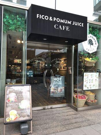 """青山と丸ビルに店舗がある「FICO & POMUM JUICE(フィコ アンド ポムム ジュース)」は、""""リッチ・ヘルシー・フルーツフル""""がコンセプト。おいしくて誰にでも毎日楽しめることにこだわったジュースバーです。"""