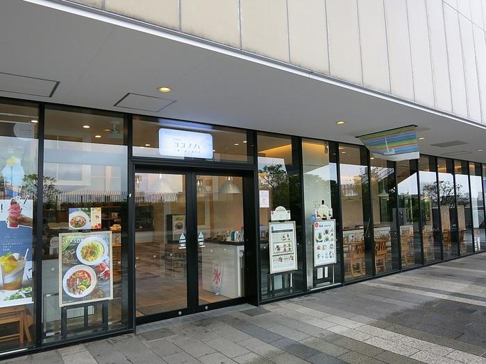 『ココノハ 東京スカイツリータウン・ソラマチ店』は、スカイツリーへ遊びに行くときにはぜひ寄りたいお店です。スカイツリーのオープン時間と同じ、朝8時から営業しています。場所は、とうきょうスカイツリー駅から徒歩約1分、ソラマチの4階にあります。