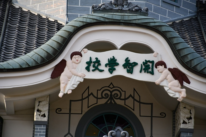 大仏様にも似ているような…?和風の要素も見え隠れする天使たちが看板を掲げている姿はどことなくユーモラス。こちらの天使はお土産でシールにもなっています。