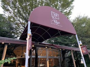 ル・パン・コティディアンは、ベルギー発祥のベーカリーの日本一号店で、東京プリンスホテルのベーカリーとしても知られています。
