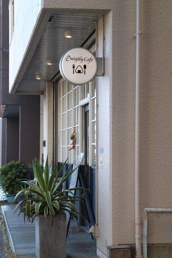 中目黒公園の訪れるなら、是非立ち寄って頂きたいのが、オニギリーカフェ。その名前と看板通りおにぎりのお店です。
