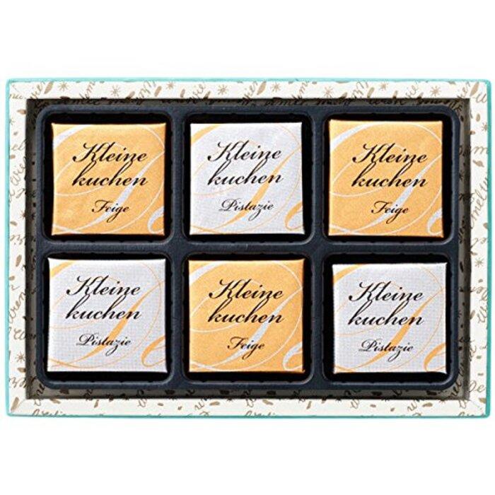 デメル クライネクーヘン 6個入 2種類 ココア イチジク ピスタチオ フィグ ケーキ ミニ ラム酒の香り