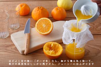 ガーゼは晒より少し目が荒い作りで、果汁をこしたりヨーグルトの水切りをしたりするのに使えます。柔らかい感触なので、料理だけでなく体を洗う時や赤ちゃんの肌着にも◎