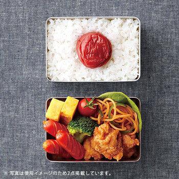 究極のスタンダードなお弁当箱「THE LUNCH BOX」。軽くて丈夫なアルミ素材を使用し、傷や匂いもつきにくく衛生的。毎日使うものだからこそ、使いやすいものを選びたいですよね!