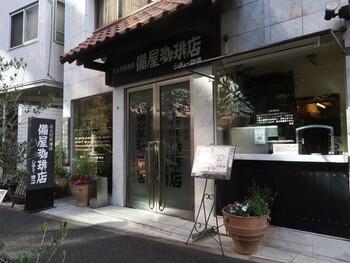 鎌倉に本店を持つ【備屋珈琲店】は、混み合うカフェが苦手な人にぜひおすすめしたいお店です。恵比寿駅東口から徒歩2分と駅近にありながら、喧騒から離れた静かなひと時を過ごせますよ。
