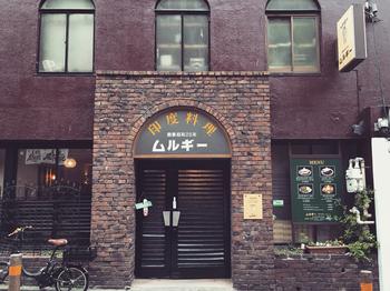 レトロな煉瓦造りの建物が目印、昭和26年創業の老舗カレー店「ムルギー」。