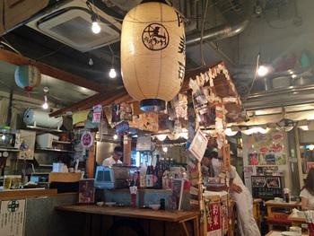 様々なお肉のお店が集まった、テーマパークのような「渋谷肉横丁」。