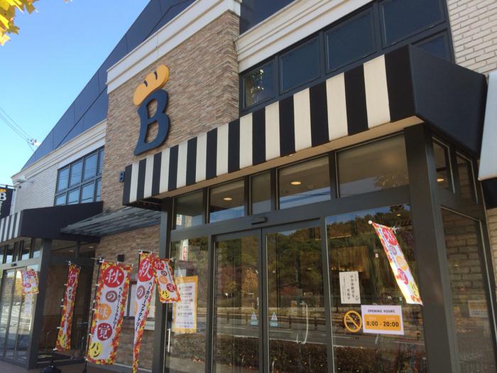 ベーカリーファクトリー吹田紫金山は、JR「大阪」駅からJR京都線を使って約15分で到着する「岸辺」駅の周辺にあるパン屋さんです。