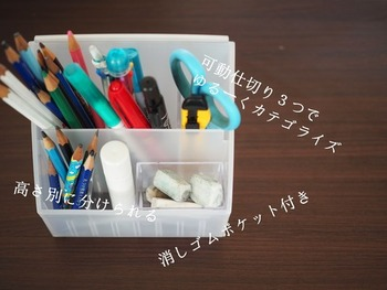 鉛筆を使う子ども用には、セリアのペンたてがおすすめ。長い鉛筆やハサミは奥のポケットに。短くなった鉛筆は手前の浅いポケットに入れると取り出しやすいですね。 底上げされた可動式トレーも付いているので、消しゴムが取り出しやすいのがポイント。