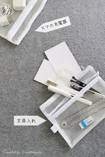 身近な100均のアイテムを使って整理整頓してみませんか? 中身が見えるダイソーのビニールポーチ。 文具や充電コード、イヤホン、メイク道具など、バッグの中を整理するのに重宝します。